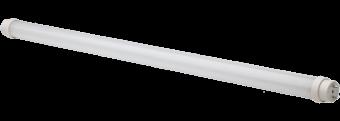 Светодиодные лампы Светодиодная лампа RSV-SPB-T8